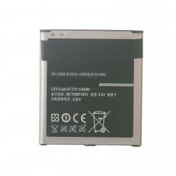 Battery for Samsung Galaxy S4 Active