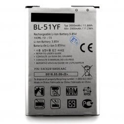 Battery for use with LG G4
