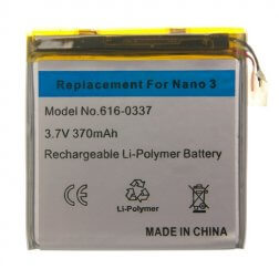 Battery, 400mAh High Capacity Battery for use with iPod Nano Gen 3