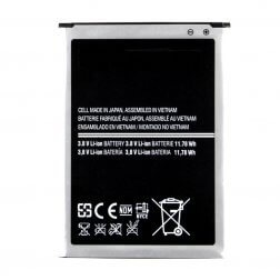Battery  for use with Samsung Galaxy Note 2