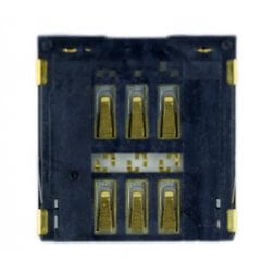 Sim Card Slot for use with iPhone 5
