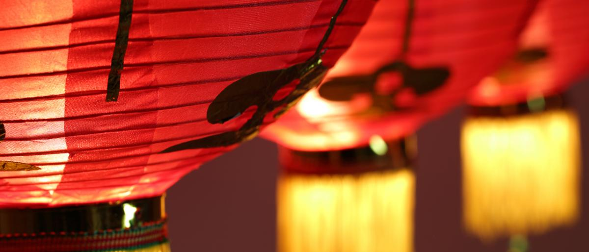 Are you prepared for Chinese New Year?